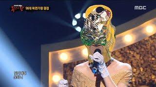 Download [defensive stage] 'Klimt'  - Heart disease, '클림트'   - 심장병 ,  복면가왕 20190303 Mp3