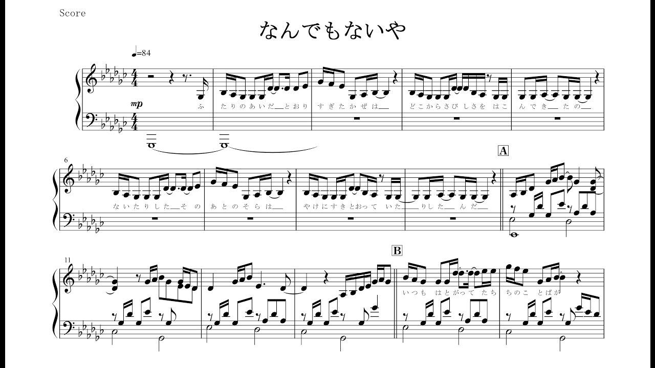 pianobooks.jp - ピアノの本棚