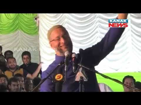 Asaduddin Owaisi Speech On Andhra Pradesh CM Chandrababu Naidu