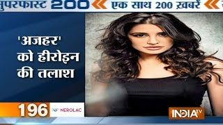 India TV News: Superfast 200 May 24, 2015 | 7.30PM