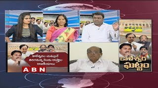 Discussion on Telangana CM KCR Invites AP CM YS Jagan for Kaleswaram Project Inaugration | Part 1