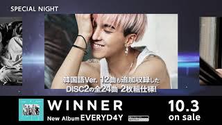 WINNER - 'EVERYD4Y' Trailer