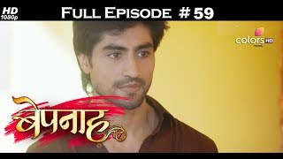 Bepannah - 7th June 2018 - बेपनाह - Full Episode