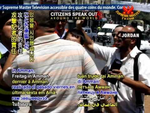 Citizens speak out - 21 Jul 2011