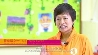 Publication Date: 2019-03-22 | Video Title: 「信和社區藝術」計劃 x 鴨脷洲街坊學校 Sino Art