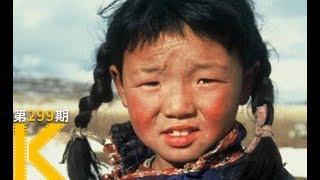 一个蒙古女孩的生与死《蒙古草原,天气晴》
