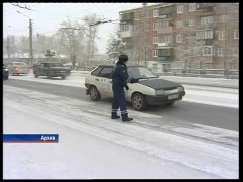 Выявить нетрезвых водителей! Сотрудники полиции Братска проведут массовые проверки