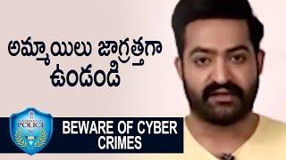 అమ్మాయిలు జాగ్రత్తగా ఉండండి - Jr NTR Ad | Beware Of Cyber Crimes || Bhavani HD Movies