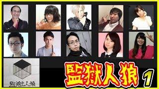【チャンネル登録をよろしくお願いします!】http://urx2.nu/fATK 出ま...