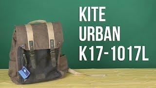 Розпакування Kite Urban 22 л Унісекс K17-1017L