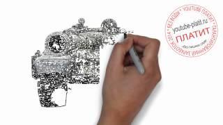 Как красиво нарисовать танк  Смотреть видео рисуем немецкий танк Тигр поэтапно карандашом(как нарисовать танк, как поэтапно нарисовать танк, как нарисовать танк карандашом, как нарисовать танк..., 2014-07-26T12:53:22.000Z)