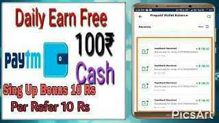 Earn 200 Rupees per day (  per Refer 10 Rs + Sing Up Bonus 10 Rs ) 【with Proof On Paytm 】 New Offer
