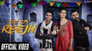 Latest Punjabi Songs 2017 | Dil Di Reejh | Marjana Vicky & Pawan Hans | New Punjabi Songs 2017