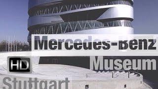 Mercedes-Benz Museum.Stuttgart.Germany(iDealCAR-твой европейский автомобиль! Наш сайт- www.idealcar.com.ua Пригон Smart из Германии и стран Евросоюза.Большой..., 2014-08-25T12:55:38.000Z)