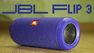 JBL Flip 3 - обзор портативной колонки