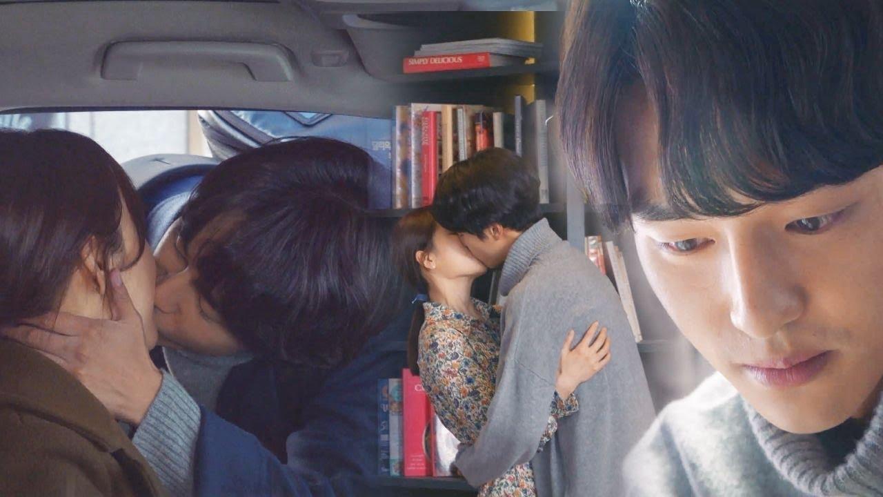 Download 양세종♥서현진, 이별 끝에서 뜨거운 재회 '입틀막 키스' 《Temperature Of Love》 사랑의 온도 EP35-36
