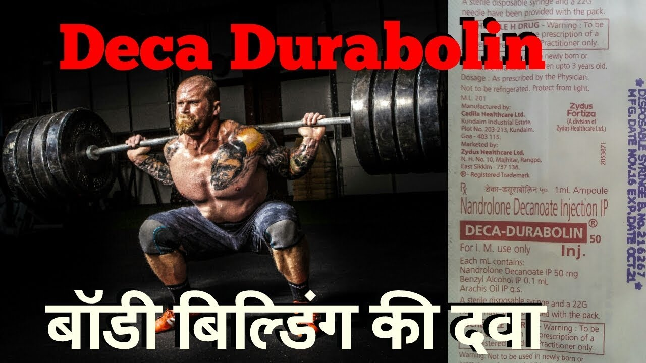 Deca Durabolin Benefits and Side Effect