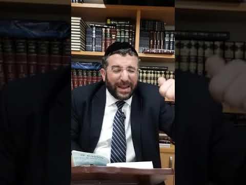 """סדרה של דברי חיזוק והלכה 8 - הרב דוד שלום נקי שליט""""א"""
