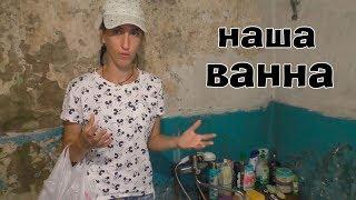 Уборка в ванной комнате / Диана, и её добрые поступки / Супер маска при сильном выпадении волос