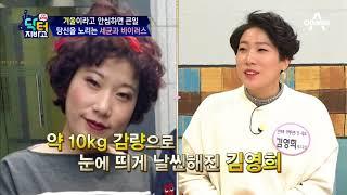 [교양] 닥터 지바고 166회_171127