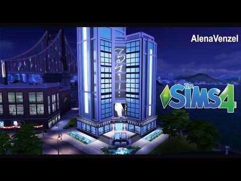 THE SIMS 4 | Clothing Store | Магазин одежды | NO CC |  House Building
