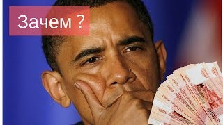 Куда потратить и где взять Бонусные Рубли?