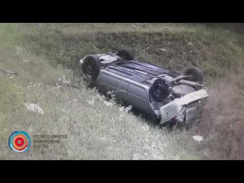 Видео с места аварии автобуса Москва-Ереван