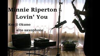 Minnie Riperton  Lovin