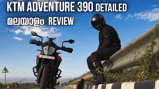 KTM Adventure 390 Detailed Malayalam Review