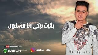 يا عقد فل - عبدالله البوب (Lyrics Video) | Ya 3o2d Foll - Abdullah Elpop