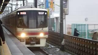 京王線ラッシュ 準特急「京王八王子行き」8000系上北沢駅通過