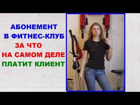 КРИПТОН -