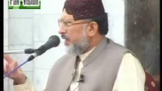 Allah aur Banday ka Muhib o Mehboob Hona