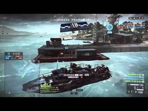 【BF4】Paracel Storm 高速戦闘艇 70k0d