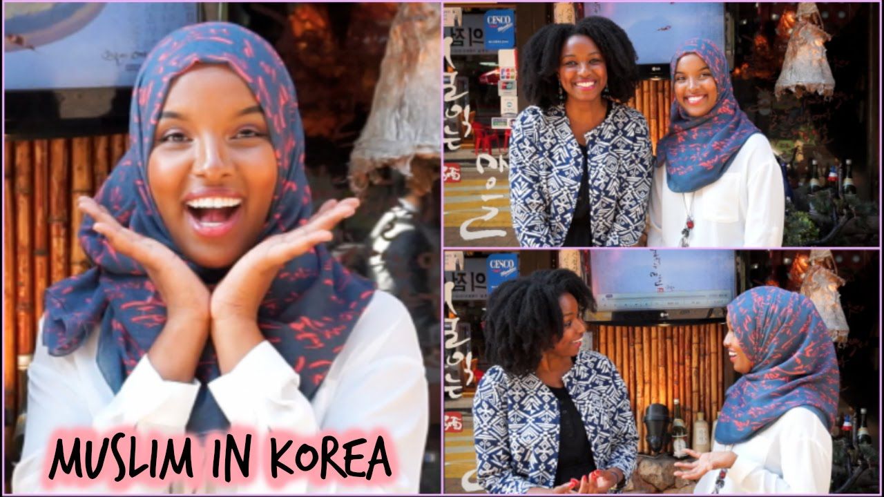muslim in korean