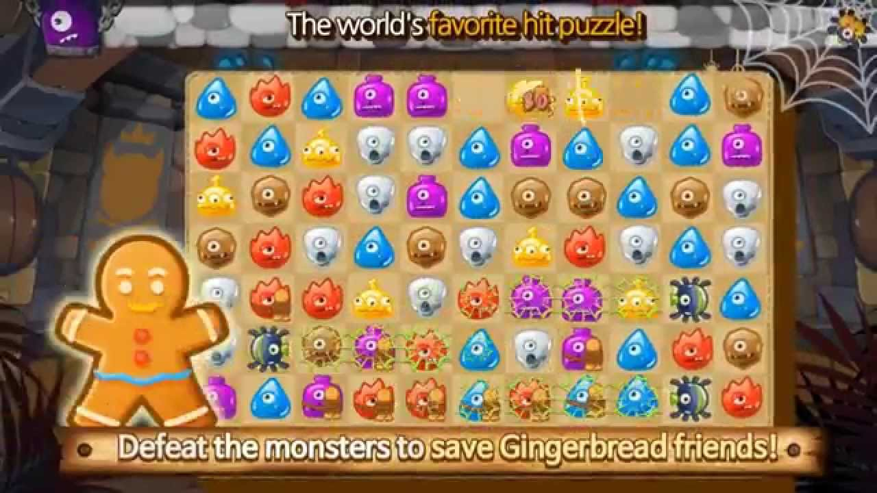 MonsterBusters Promotion (1m13s)