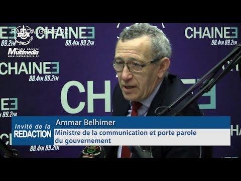 Ammar Belhimer Ministre de la communication et porte parole du gouvernement