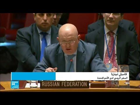 السفير الروسي في الأمم المتحدة: الغرب لا يتحرك لاعتبارات إنسانية في سوريا  - 14:23-2018 / 3 / 13