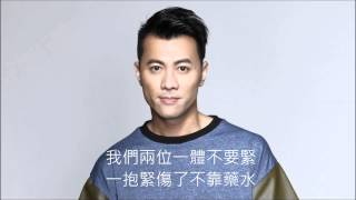 梁漢文 Edmond Leung - 半邊生命 (歌詞版) [Official] [官方]