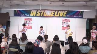 2016/06/05 15時~ キャレスインストアライブ 二部 イオン京橋店 センタ...