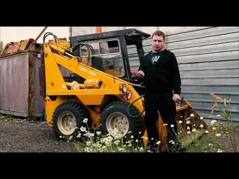 Как заработать на мини погрузчике! Вывоз глины/где брать заказы/документы на трактор