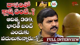 Open Talk with Anji #55 | Latest Telugu Interviews - TeluguOne