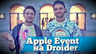 видео Презентация iPhone 6 состоится 9 сентября