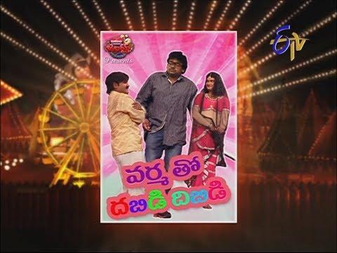 Jabardasth - 27th  February 2014  - జబర్దస్త్ - Full Episode