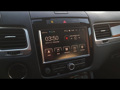 Блок навигации All In One для RNS 850 VW Touareg  (Android 6.0.1)
