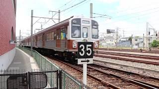 豊橋鉄道1800系 豊橋発車