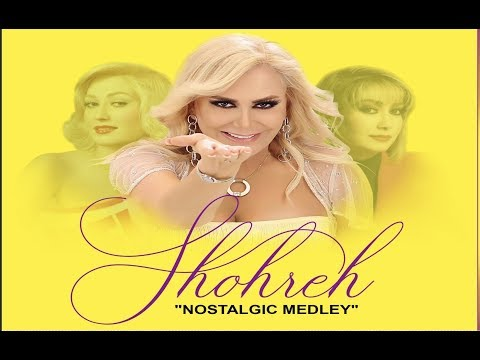 Shohreh - Nostalgic Medley (Official Music Video)  شهره