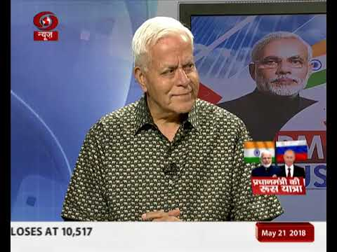 Special Programme on PM Modi's Russia Visit | 21/05/2018