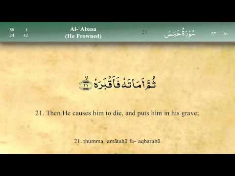 080   Surah Abasa by Mishary Al Afasy (iRecite)