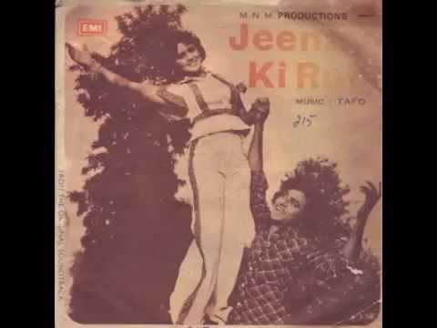 Download tafo - jeenay ki rah 1977